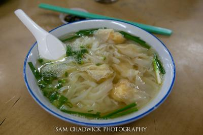 Hor Fun Soup