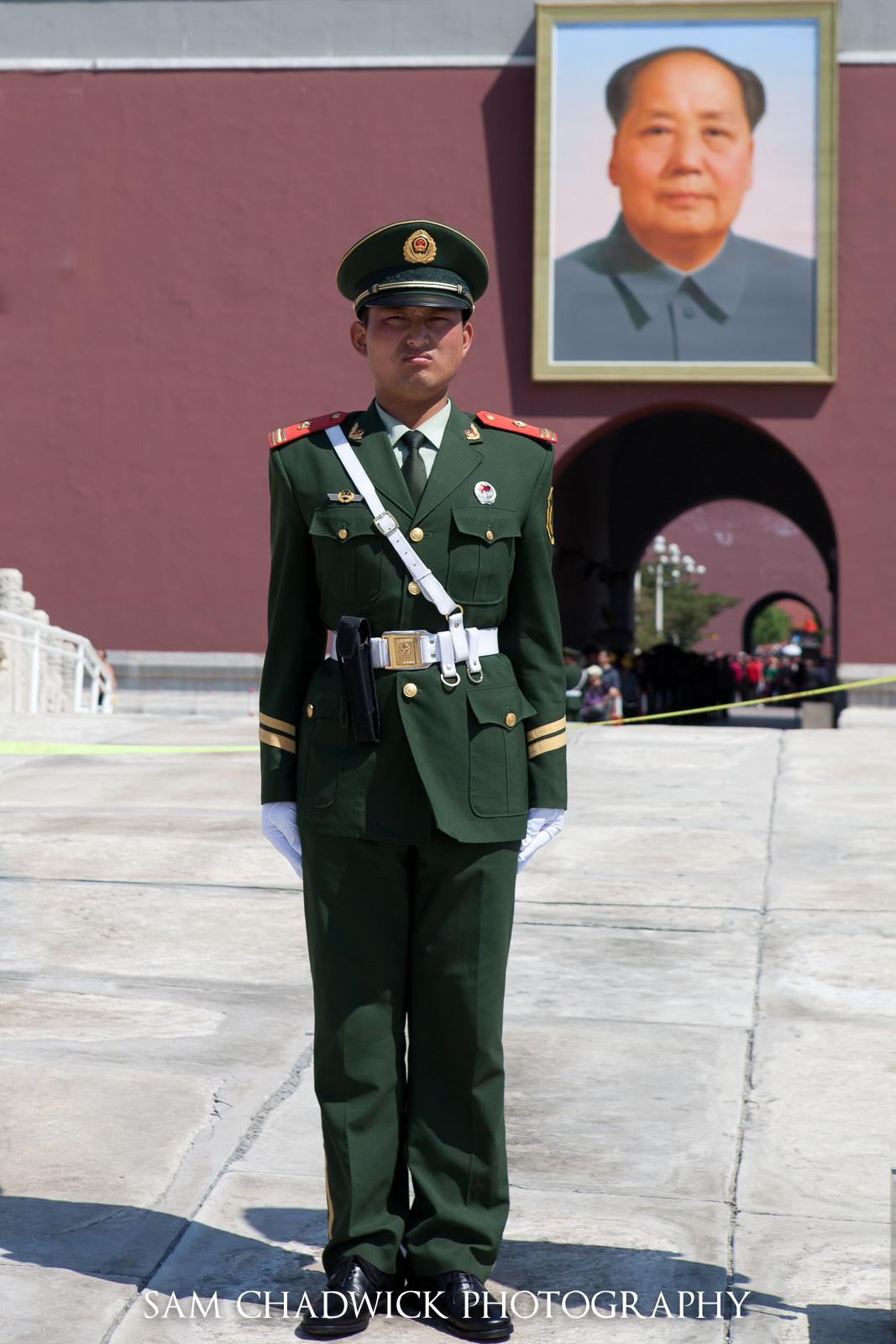Forbidden City Guard