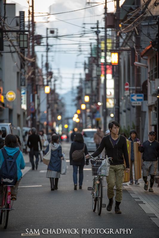 Kyoto street at dusk