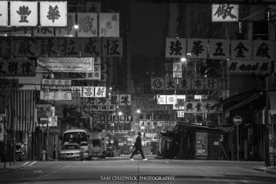Black & White Hong Kong
